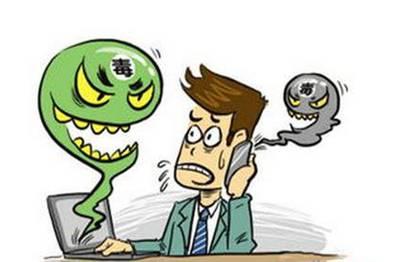 调查显示 中国过半移动设备感染病毒