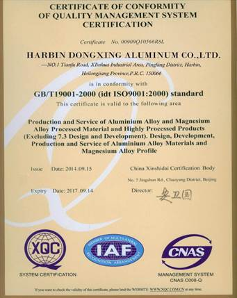 ISO 2014-2017