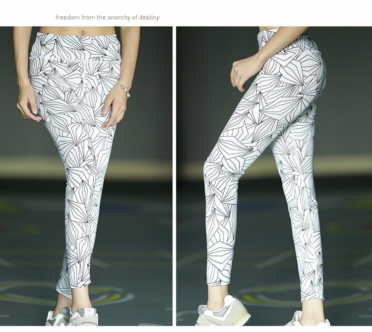 yoga pants for women America fashion plant print quick dry white purple yoga lggings