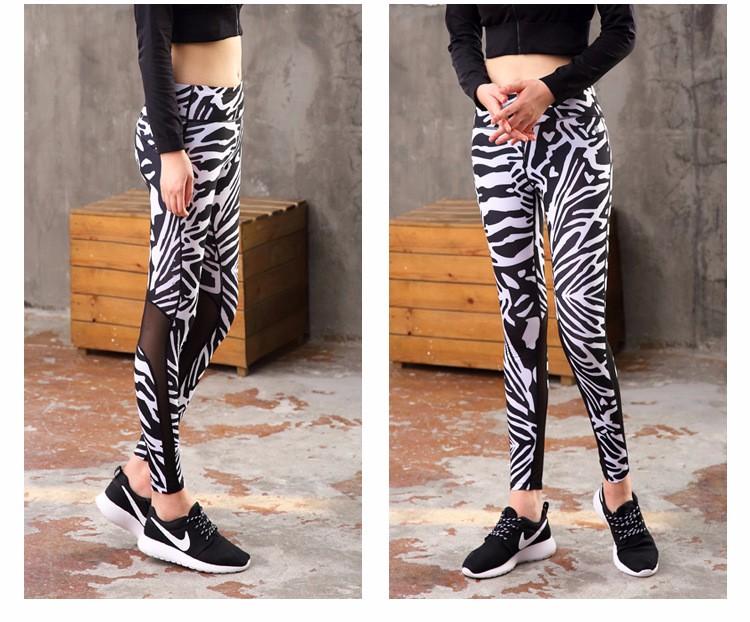 Brazilian new fashion OEM leopard teeki mesh wholesale yoga pants